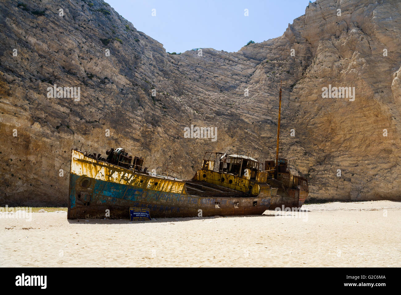 Old rusty boat at the white sands of Navagio Shipwreck  beach on Zakynthos. Greece Stock Photo