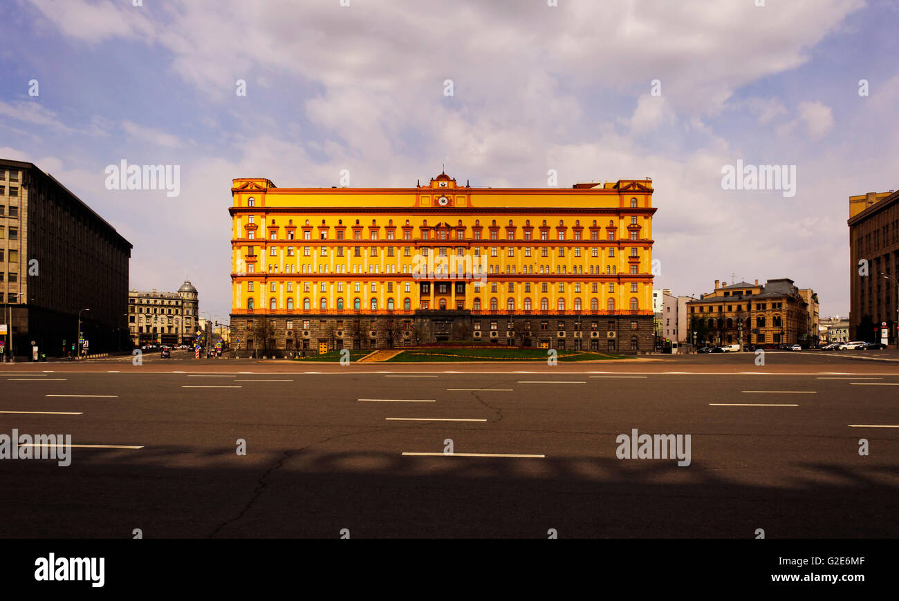 Facade building of the KGB on Lubyanka square in Moscow - Stock Image