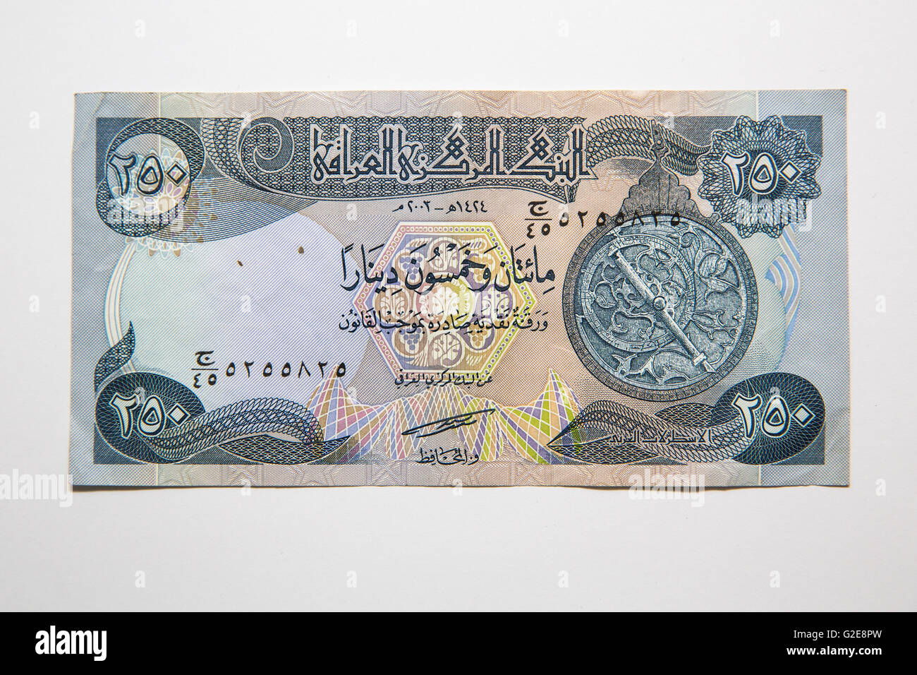 The front of the Iraq 250 Dinars note - Stock Image