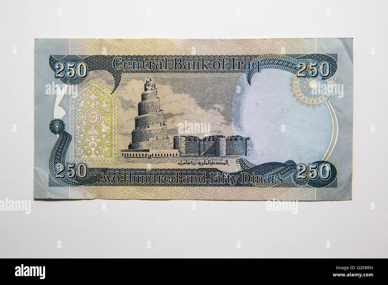 The back of the Iraq 250 Dinars note - Stock Image