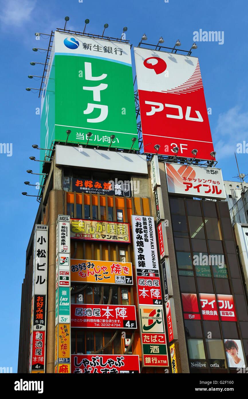 Buildings and advertising signs in Shinjuku in Tokyo, Japan - Stock Image