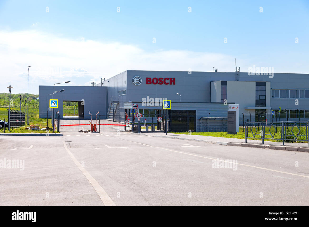 Bosch manufacturing plant in Samara. Robert Bosch LLC is a multinational engineering and electronics company - Stock Image