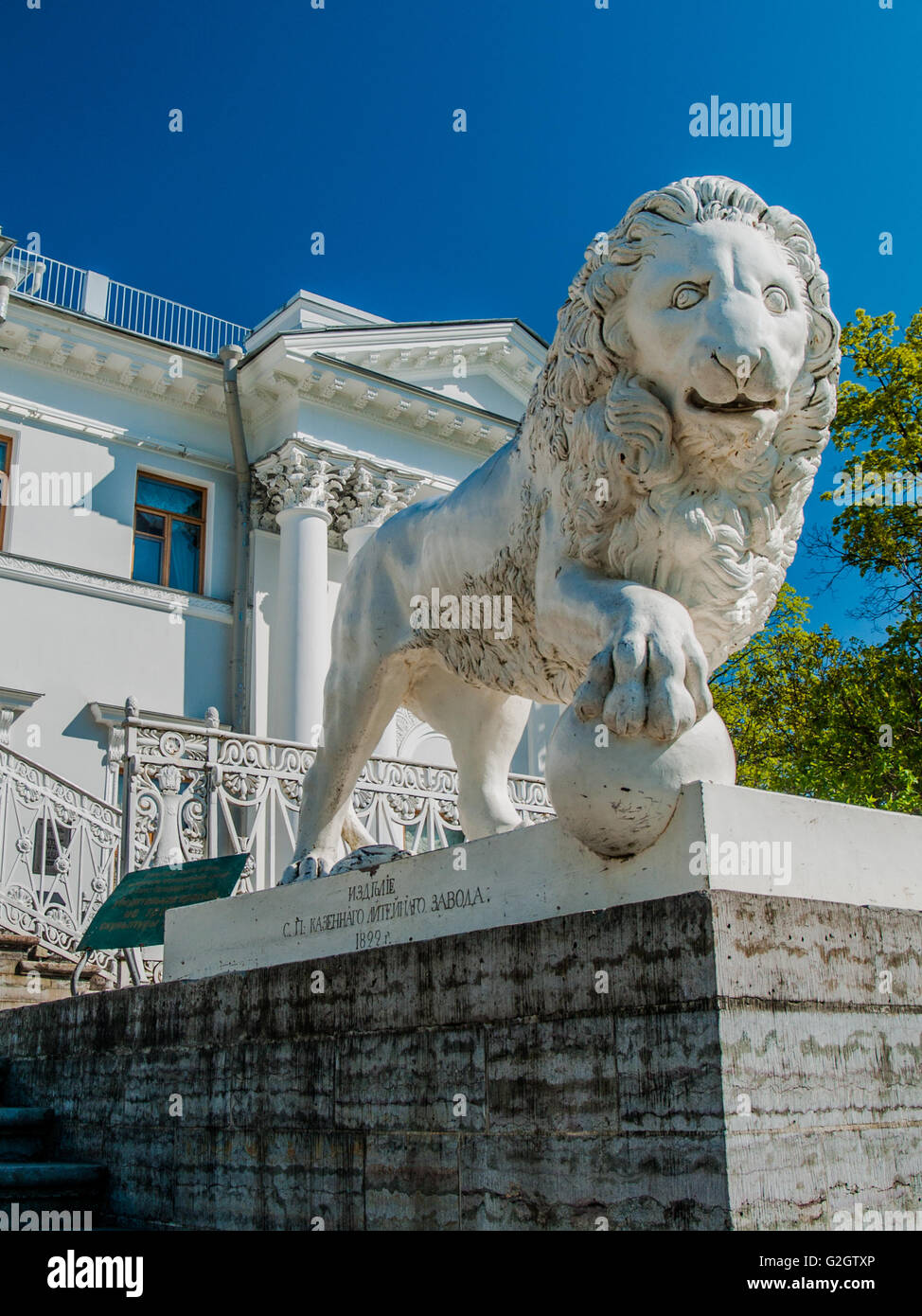 The sculpture of stone lion near the White Palace in the city park - Stock Image