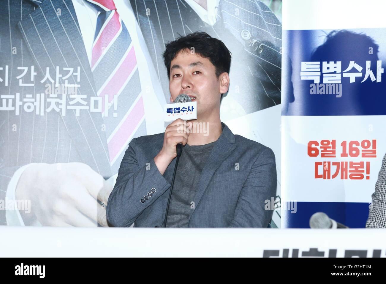 Yeong-ae Kim Nude Photos 42