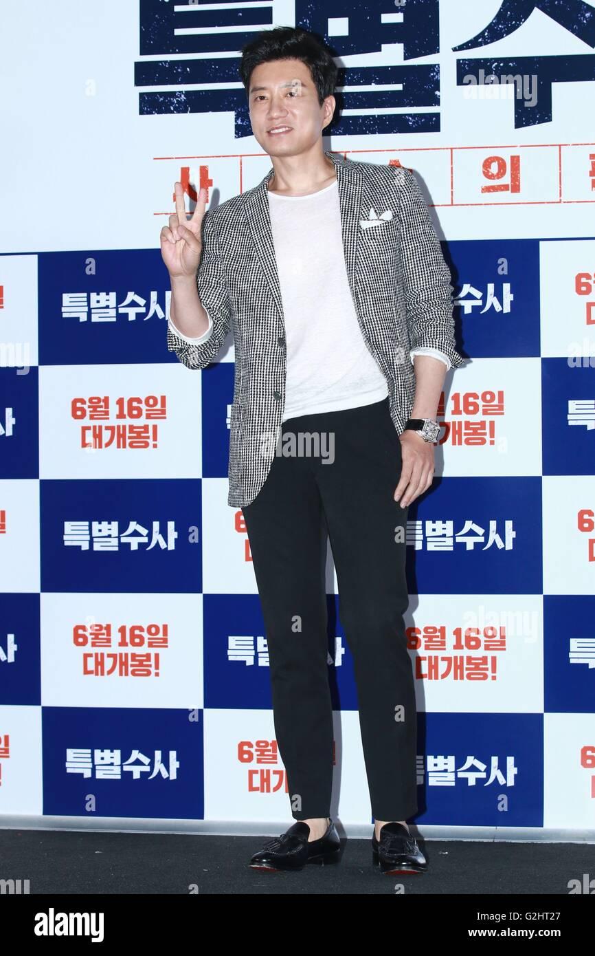 Yeong-ae Kim Nude Photos 2