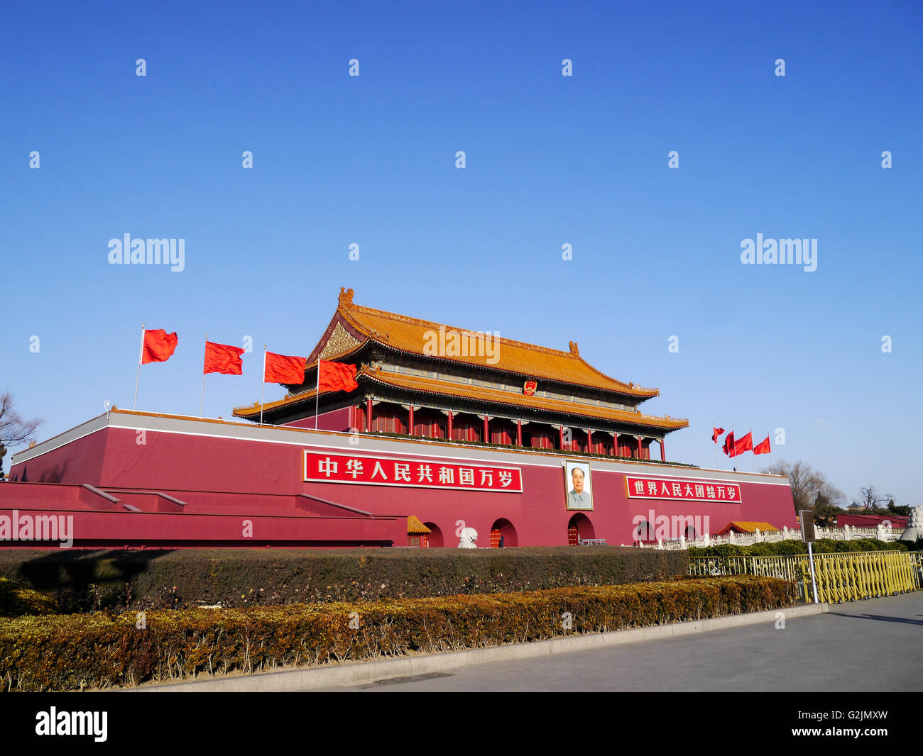 Tiananmen, The Gate of Heavenly Peace, Beijing, China. - Stock Image