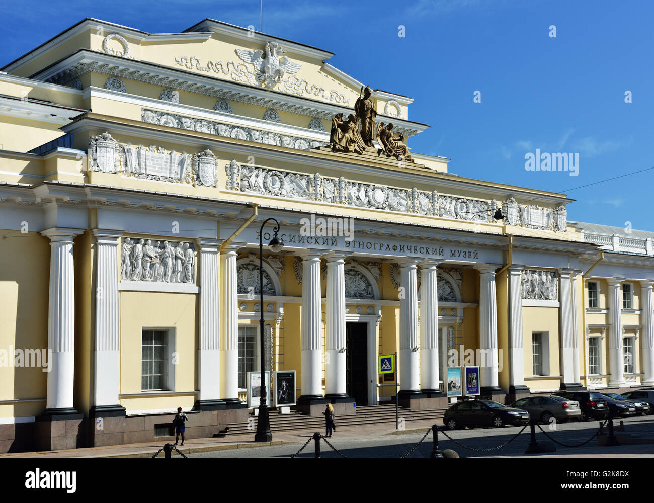 Russian Museum of Ethnography in St. Petersburg, Russia - Stock Image