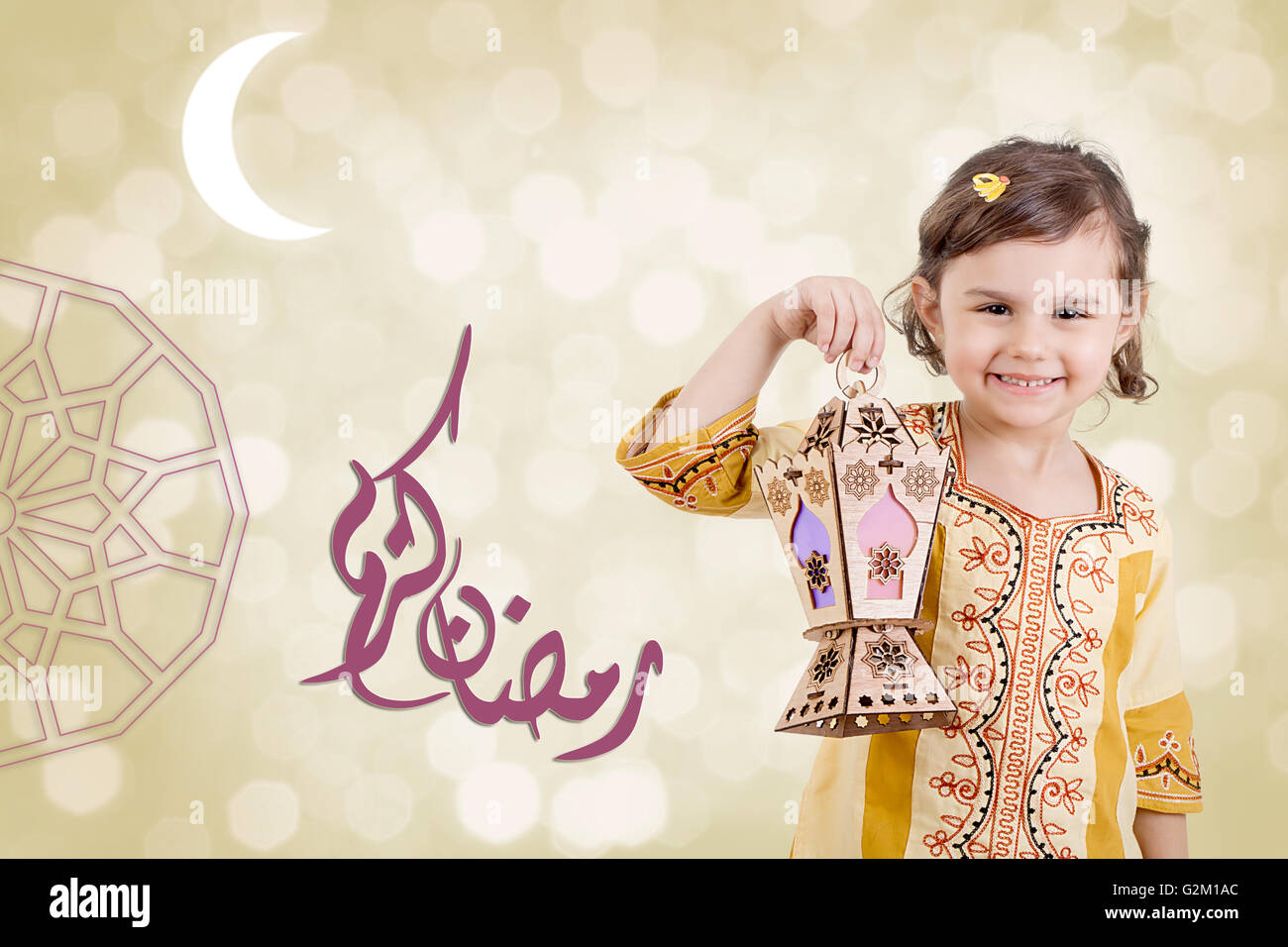 Greeting Card : Ramadan Kareem - Stock Image