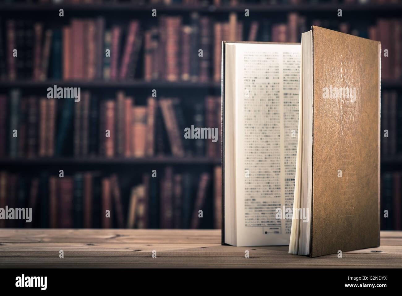 Heavy book - Stock Image