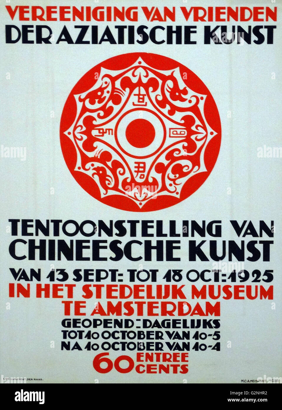 Poster advertising exhibition of Asian Art Stock Photo
