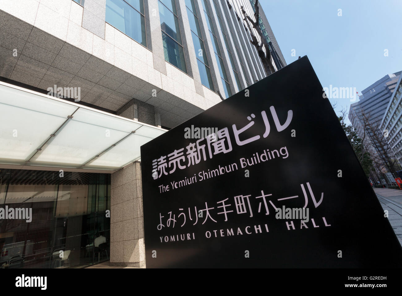 The Head Quarters building of the Yomiuri Newspaper group in Otemachi, Tokyo, Japan. Friday March 4th 2016 - Stock Image