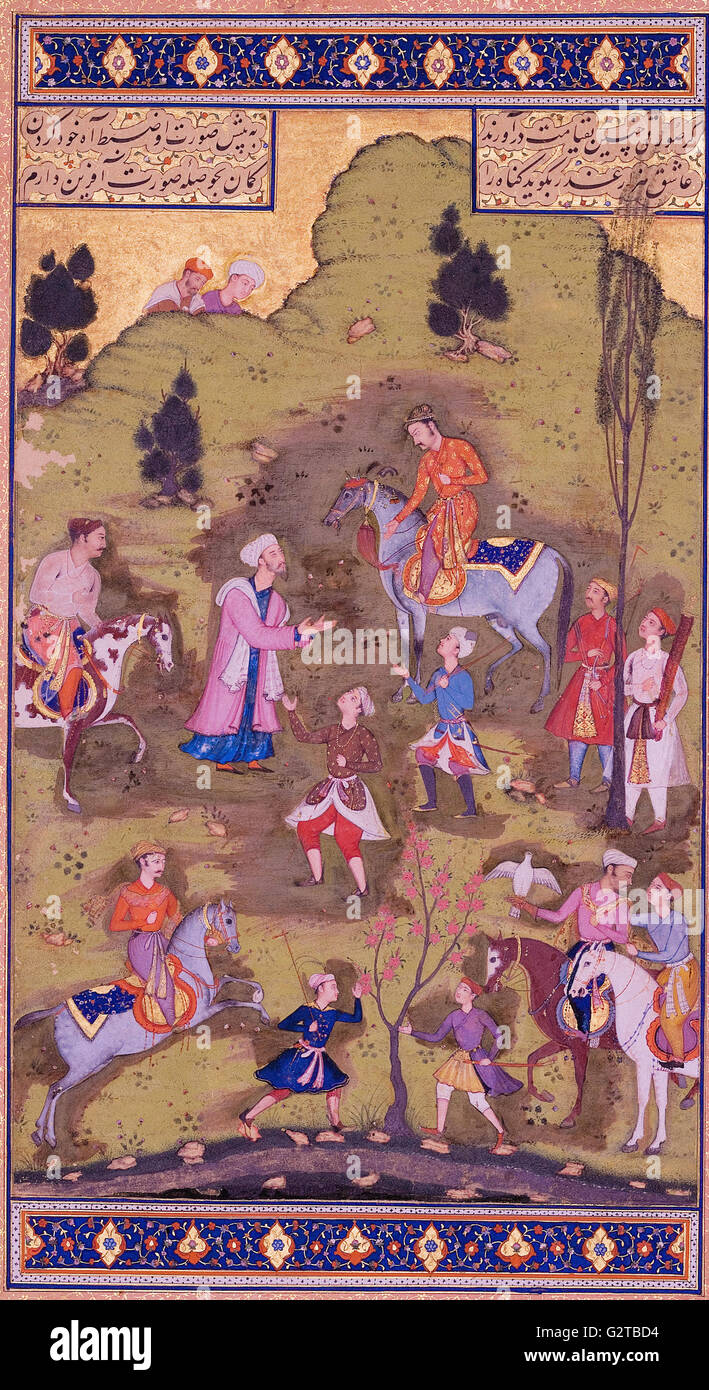Unknown, Iran, 16th or 17th Century - Illuminated Page from the Jahangir Album - - Stock Image