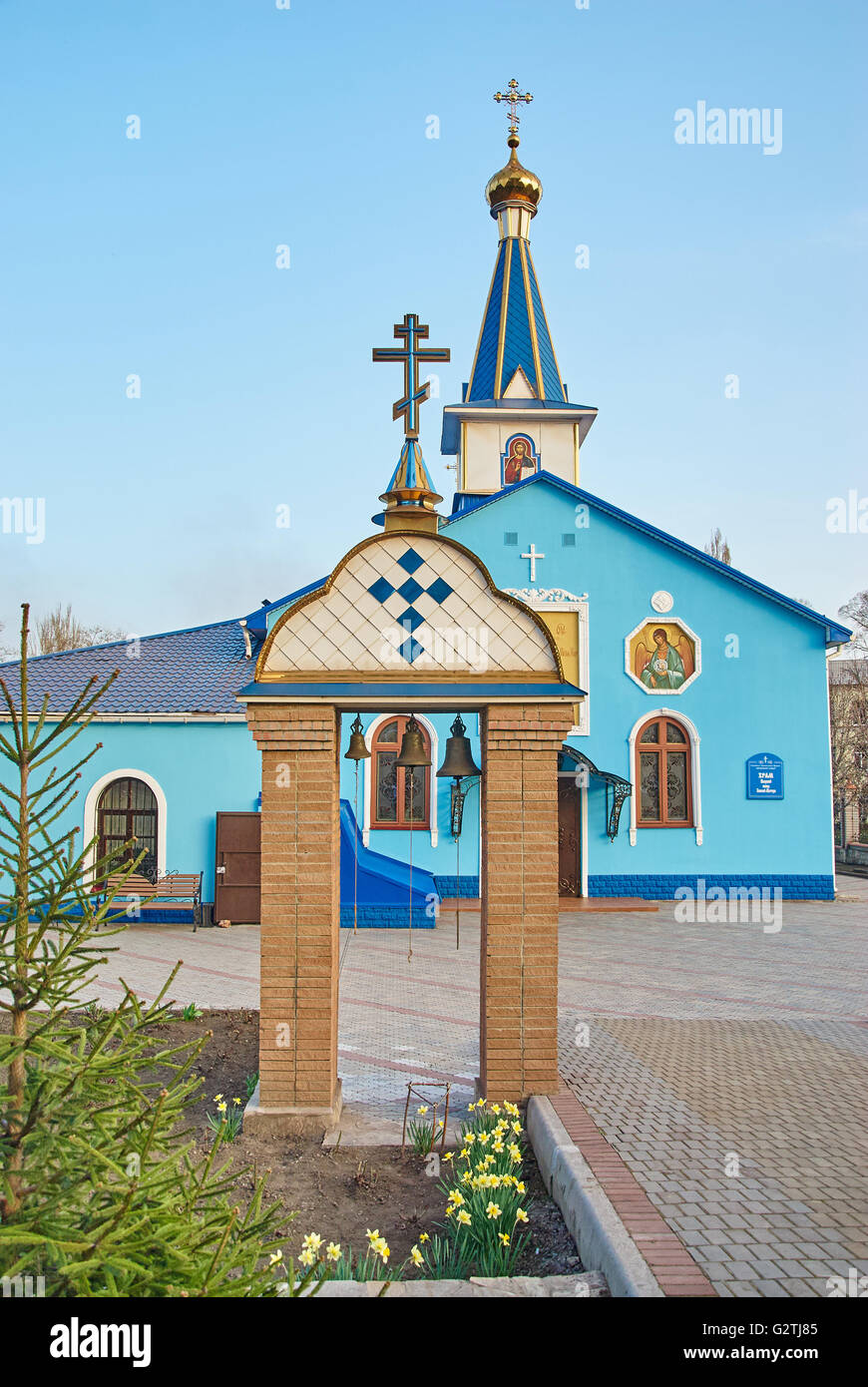 krivoy rog ukraine