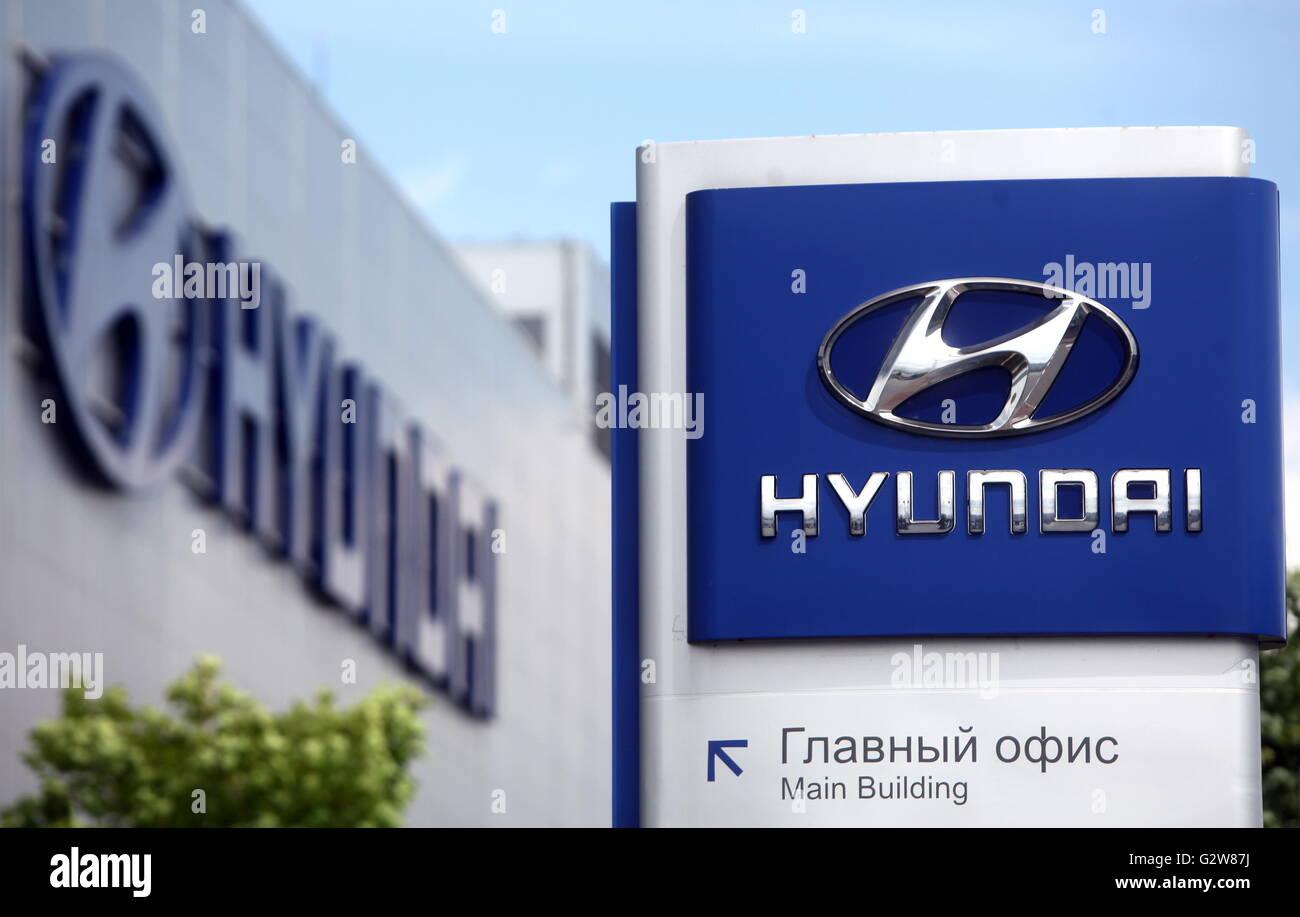 Hyundai Manufacturing Plant Stock Photos Amp Hyundai