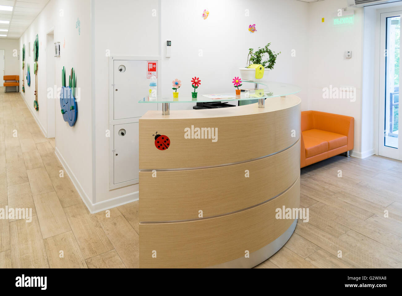 empty Reception in Children's Medical Center - Stock Image