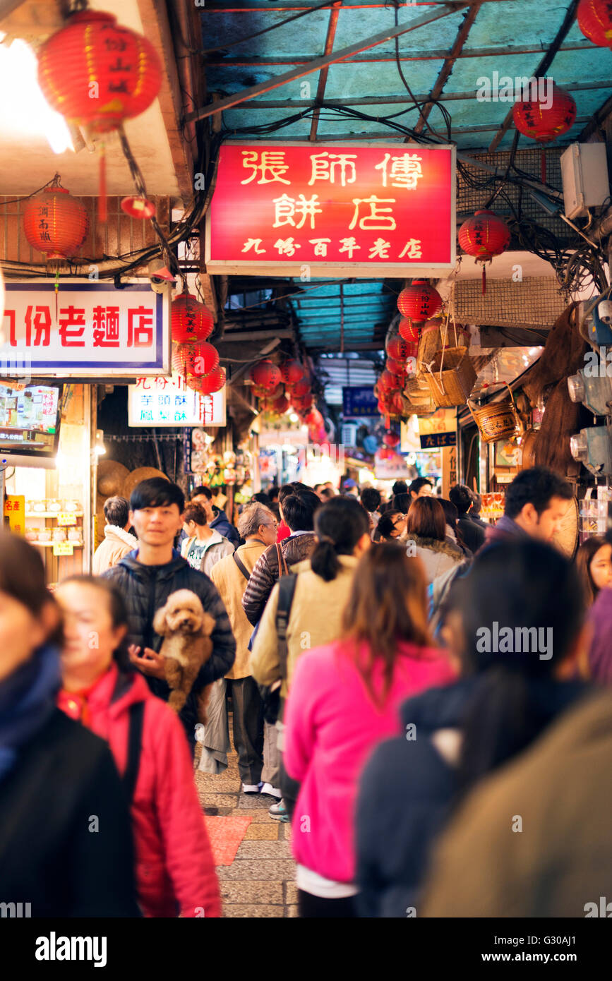 Under cover market, Jiufen, Taiwan, Asia - Stock Image