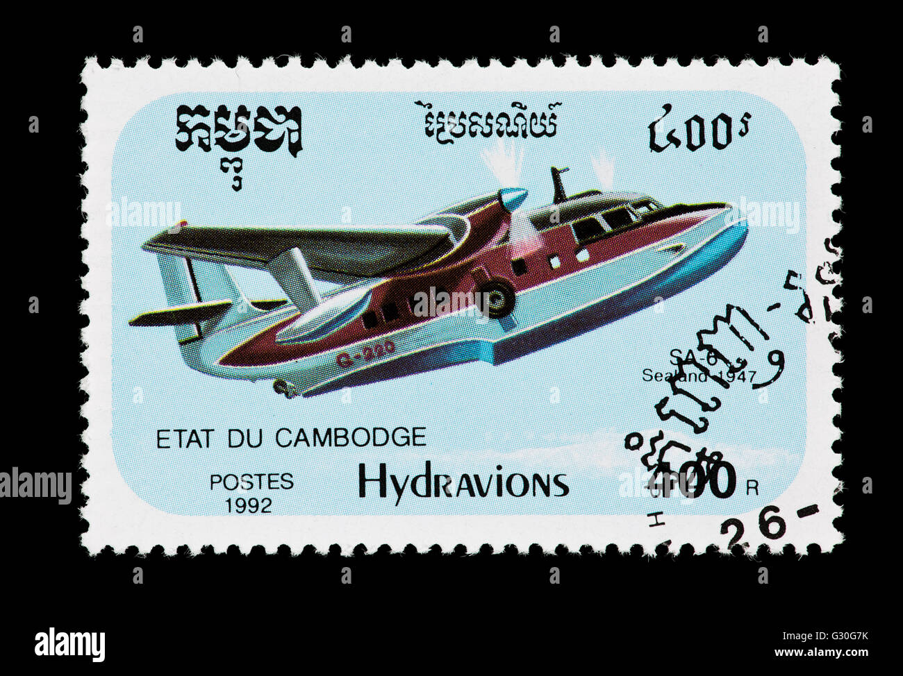 Postage stamp from Cambodia depicting a SA-6 Short Sealand airplane. - Stock Image