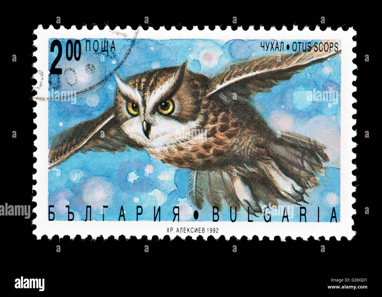 Postage Stamp From Bulgaria Depicting Eurasian Scops Owl Otus