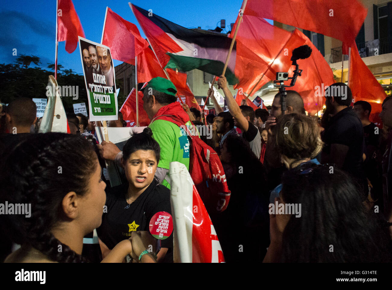 Demonstrations on Allenby Street near Carmel market in Tel Aviv by the United Arab List. - Stock Image