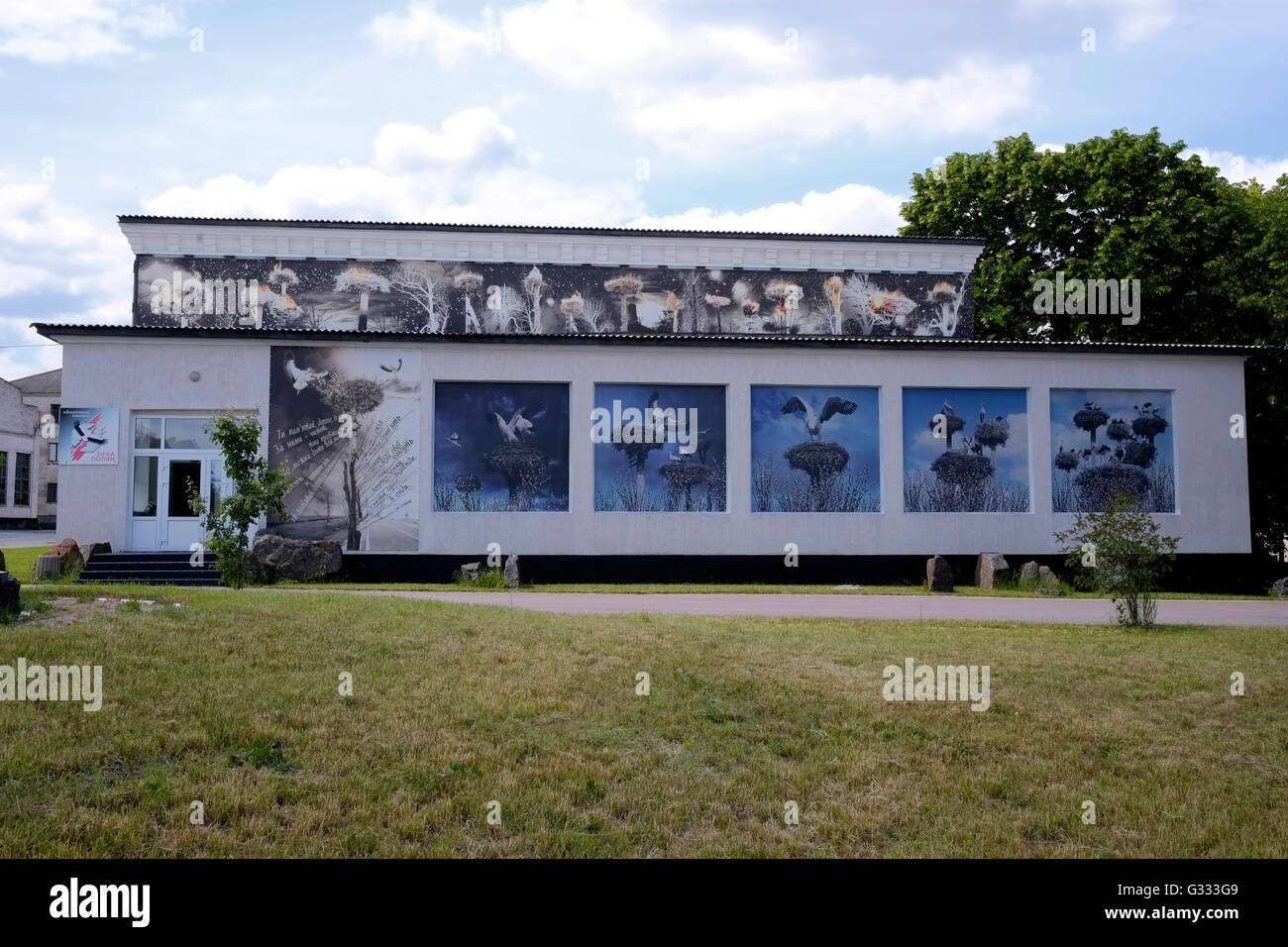 Exterior mural of a museum commemorating the Chernobyl nuclear disaster depicting  the Ukrainian national bird in - Stock Image