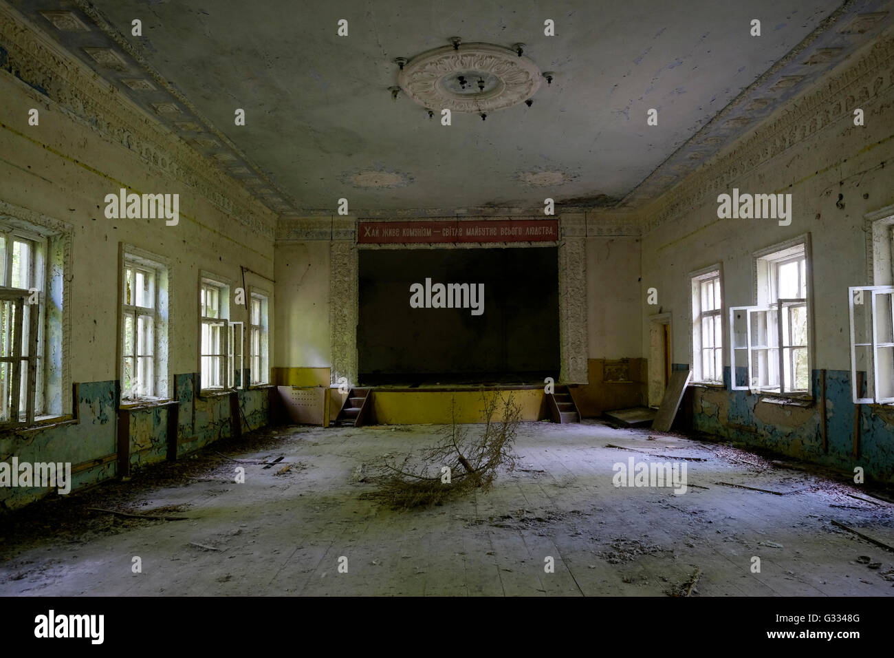 An abandoned culture house in Zalissya village located inside the Chernobyl Exclusion Zone in Ukraine on 04 June - Stock Image