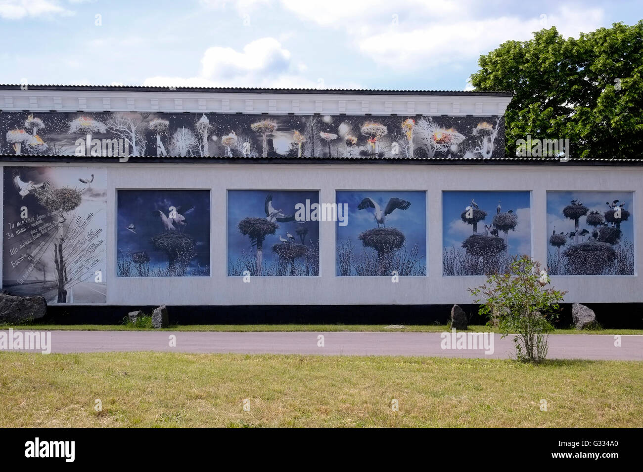 Exterior mural of a museum commemorating the Chernobyl nuclear disaster depicting  the Ukrainian national bird in Stock Photo