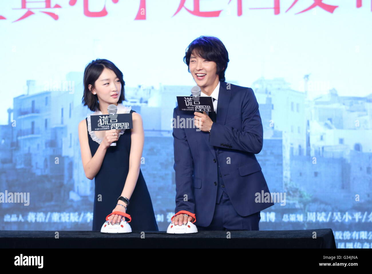 beijing china 07th june 2016 jun ki lee attends the press stock rh alamy com june 10th 2017 afghanistan june 10th 2018 san diego