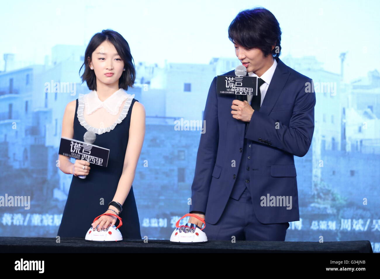 beijing china 07th june 2016 jun ki lee attends the press stock rh alamy com june 10th 2018 weather june 10th 2018 san diego