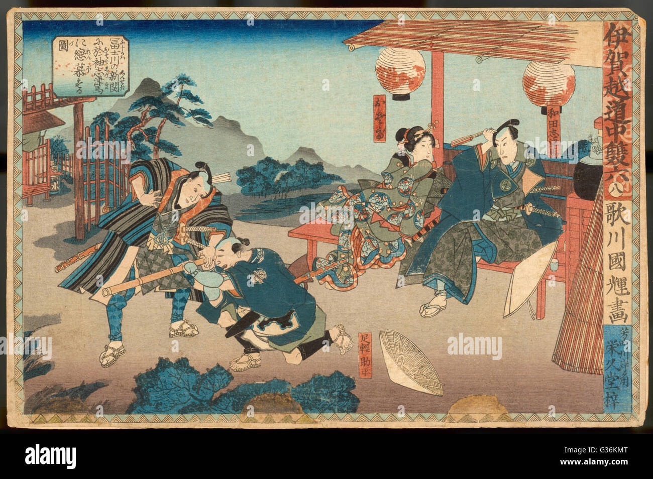Using a telescope in Japan. The Japanese are amazed !          Date: 19th century ? - Stock Image
