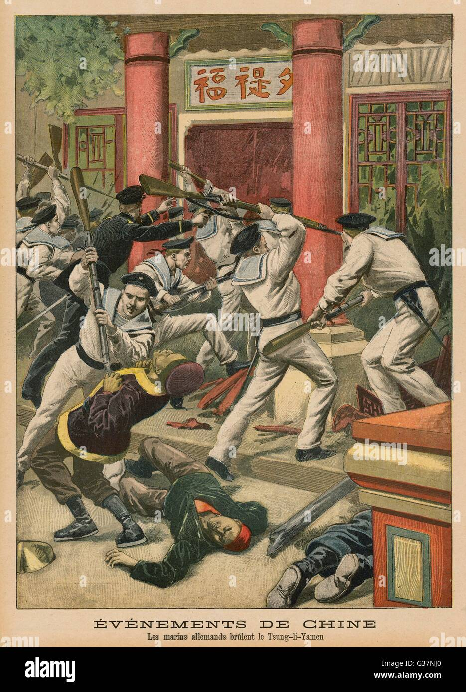 BOXER REBELLION German sailors attack and  destroy the Tsung-li-Yamen,  ministry of foreign affairs at  Peking  - Stock Image