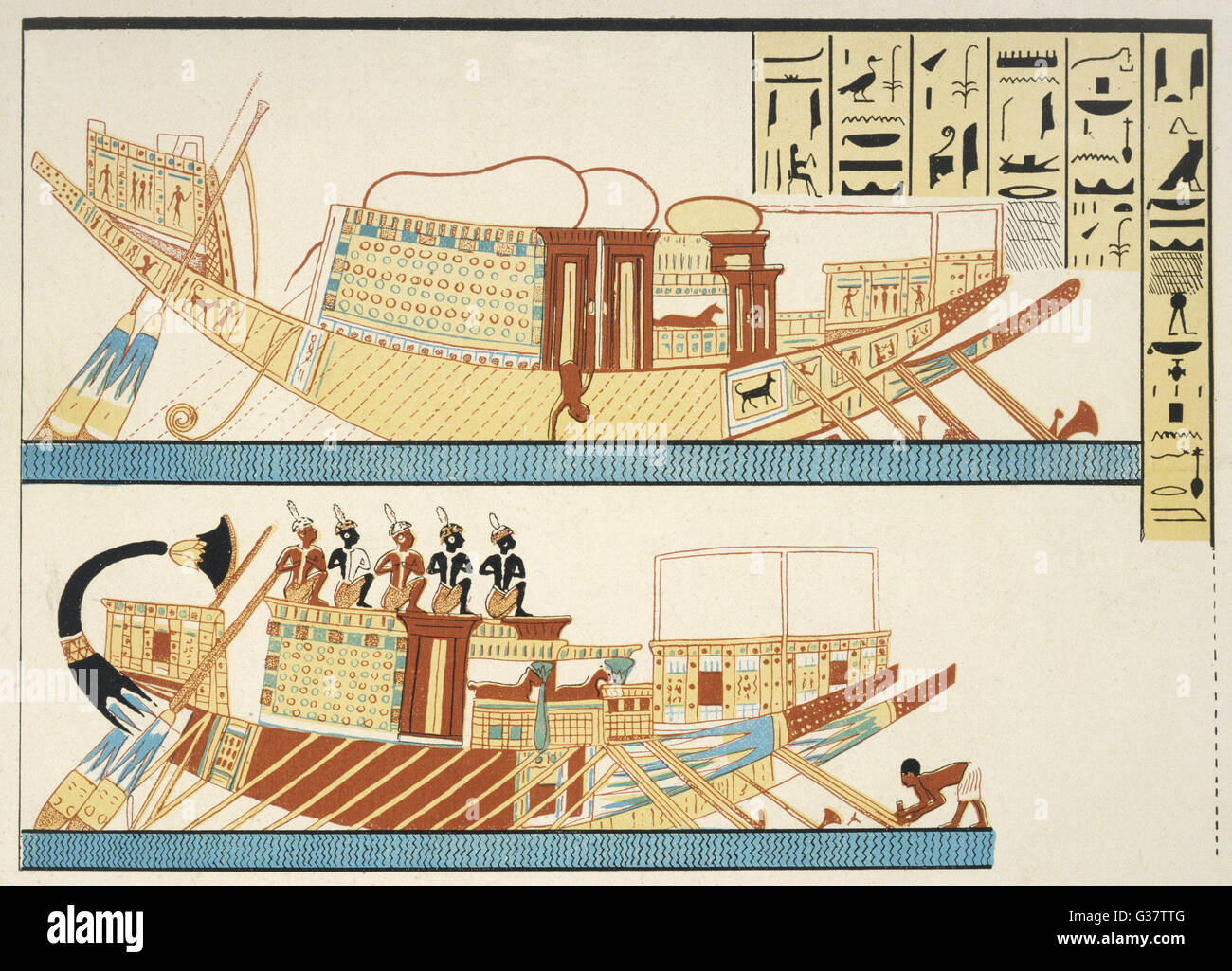 Transport vessels of Ancient  Egypt - Stock Image