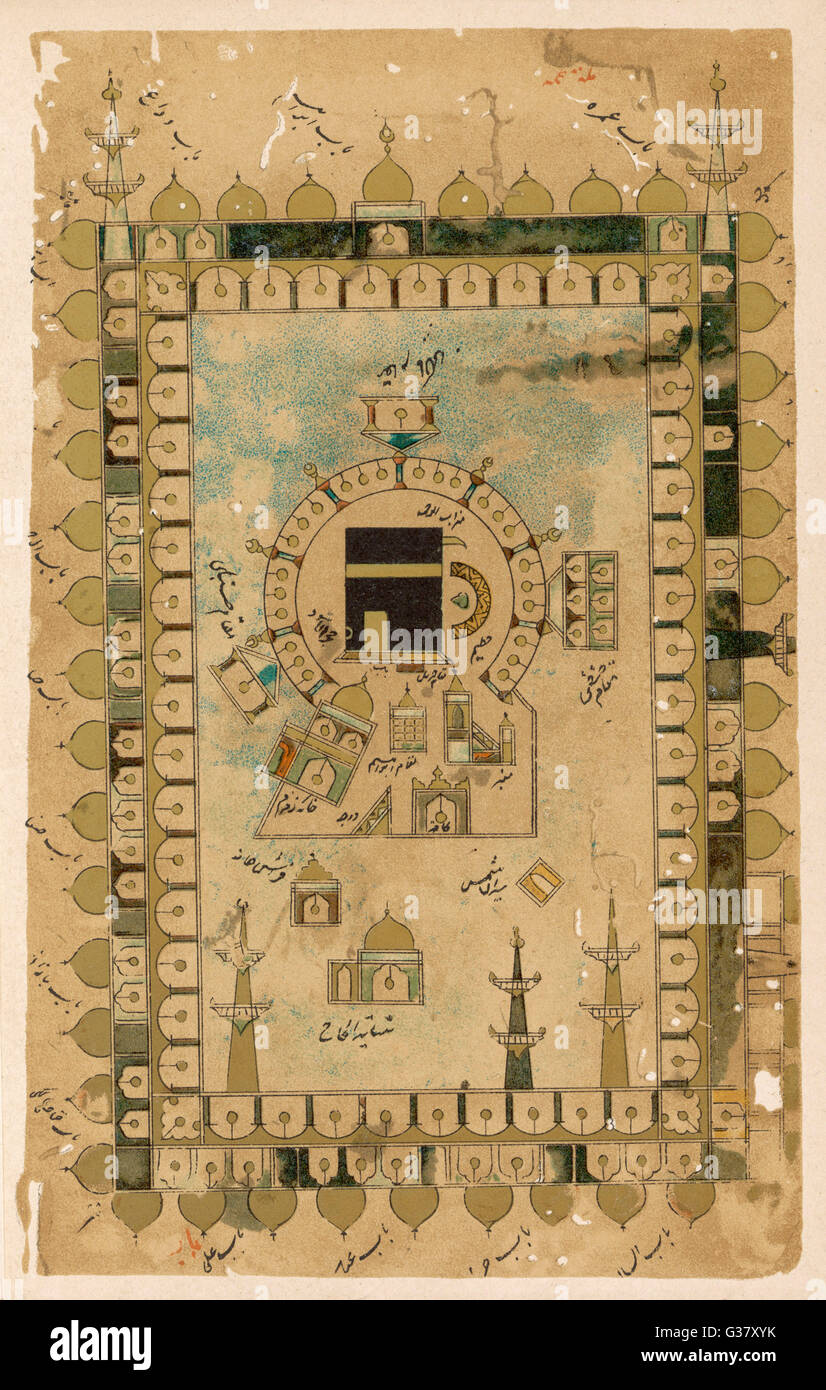 Vertical depiction of the Mosque and Ka'aba.     Date: 1505 - Stock Image
