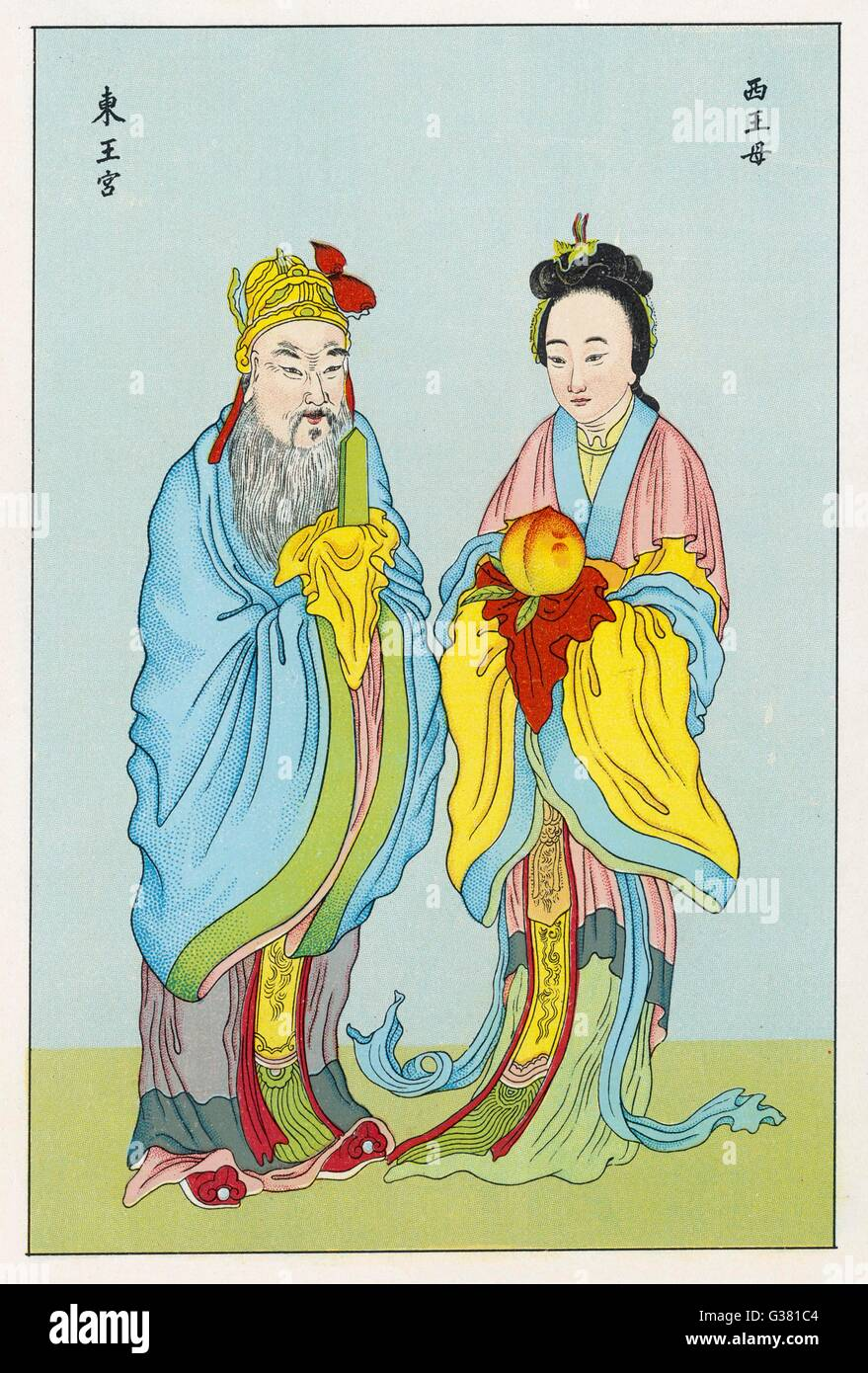 TONG-WANG KONG and SI WANG-MOU the Emperor & Empress of the  Immortals, the male and  female creative forces - Stock Image