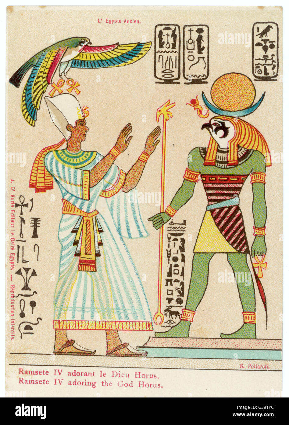 worshipped by the Pharaoh  RAMSES IV         Date: - Stock Image