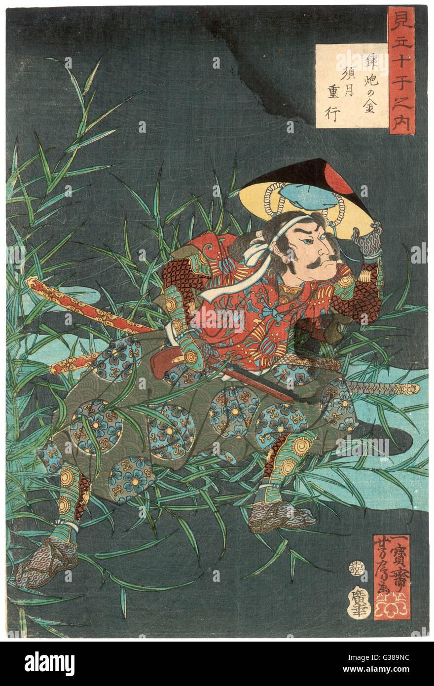 Samurai warrior on the  battlefield - Stock Image