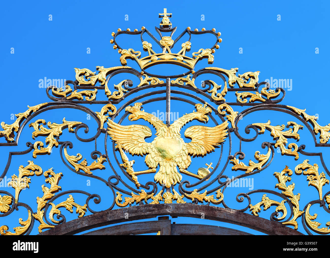 Openwork gate of Catherine Palace - the summer residence of the Russian tsars - Stock Image