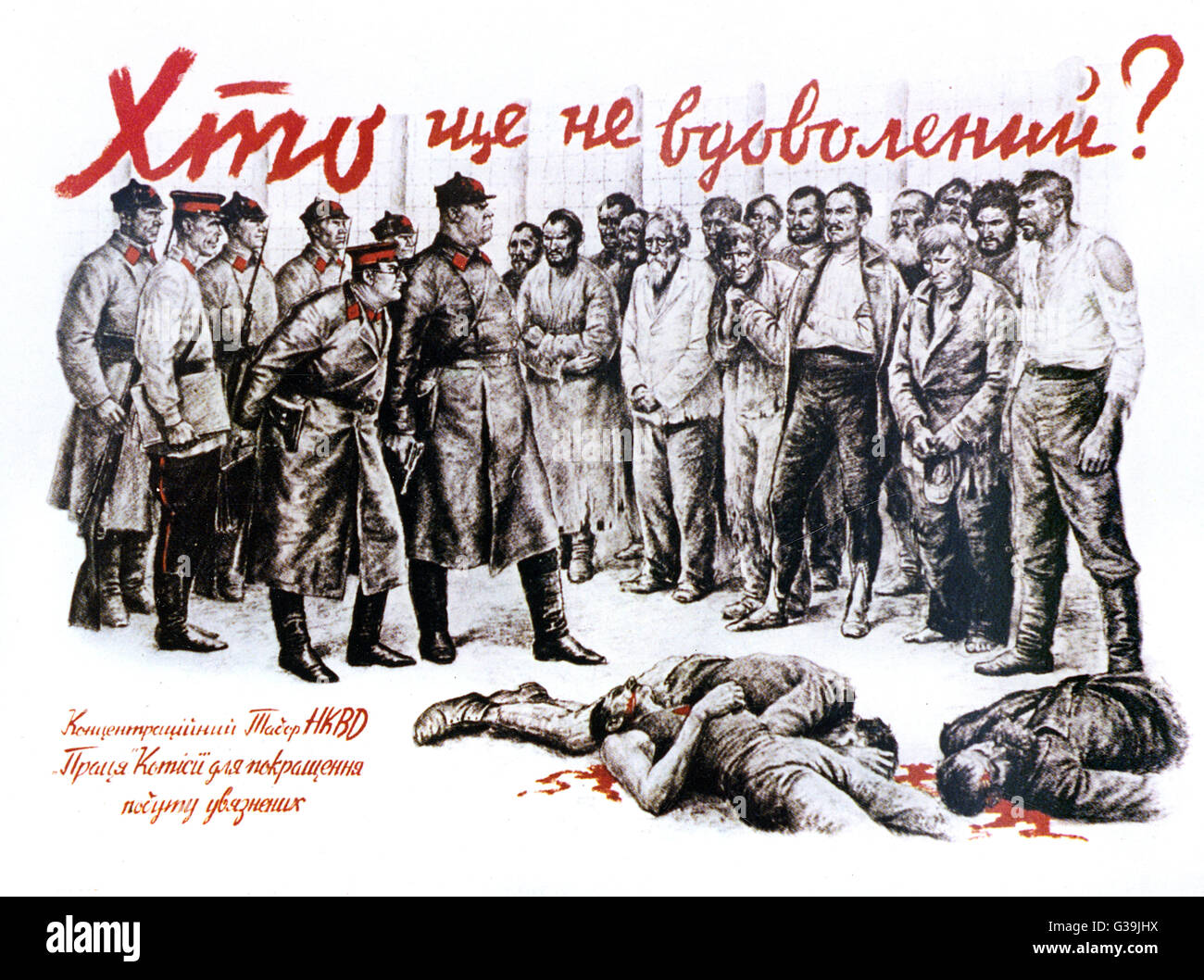 Nazi propaganda poster in  occupied Russia attempts to  blame the Soviet KPG for  atrocities against civilians. - Stock Image