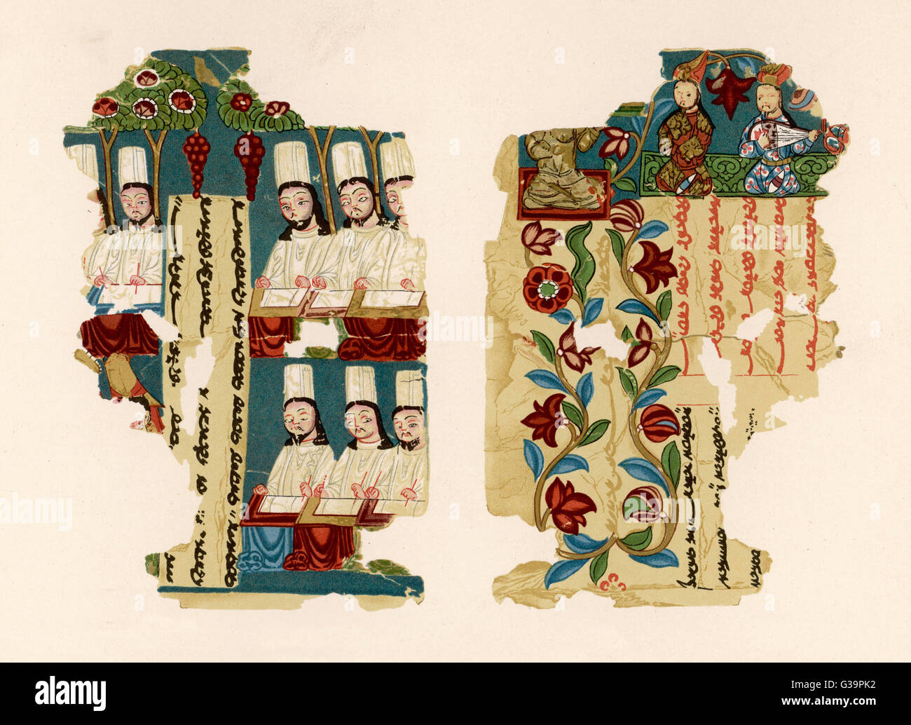 A fragment of an Uigur dynasty  miniature.        Date: 8 - 9 century - Stock Image
