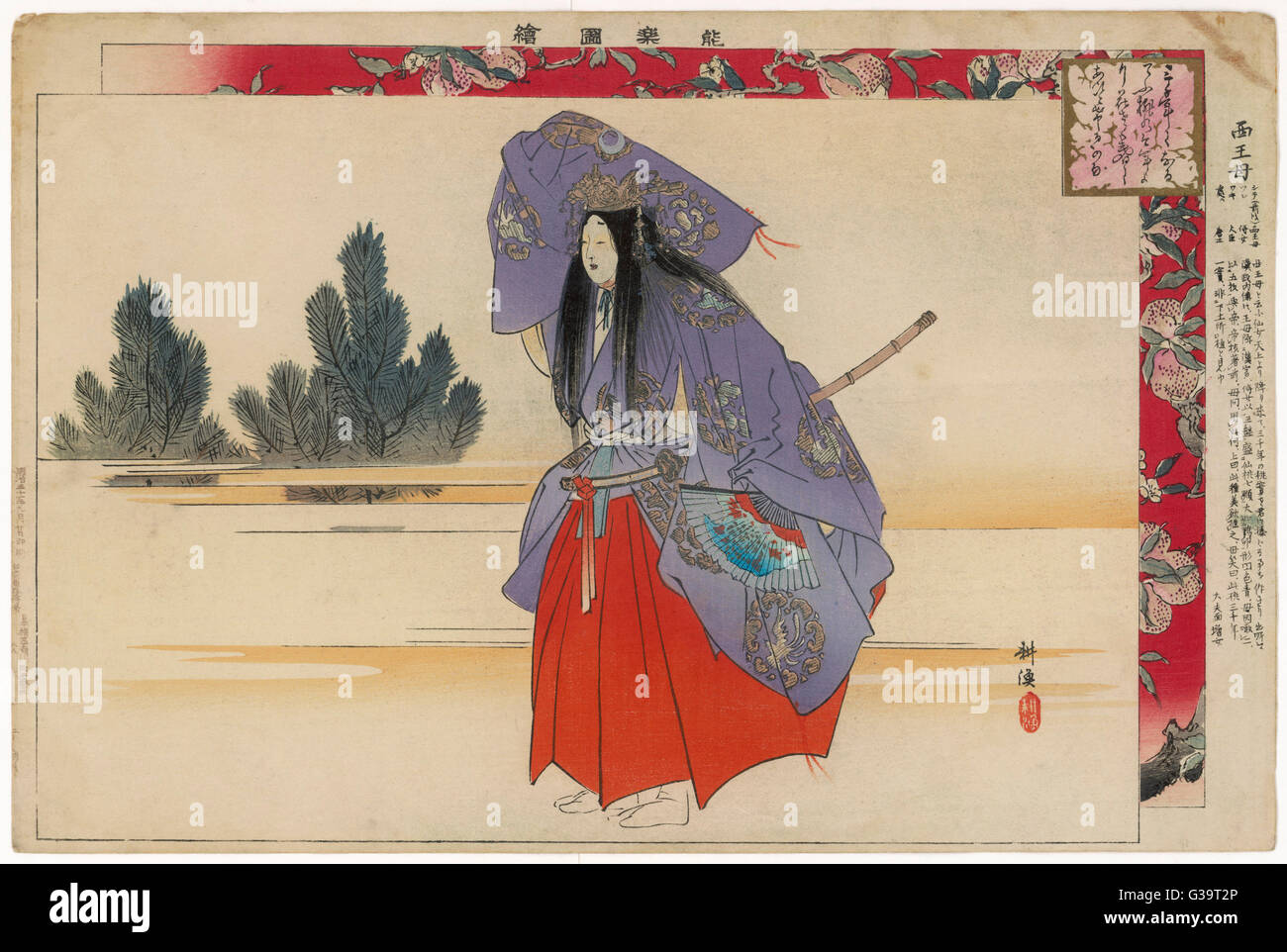A scene from a Kabuki play.          Date: 19th century - Stock Image