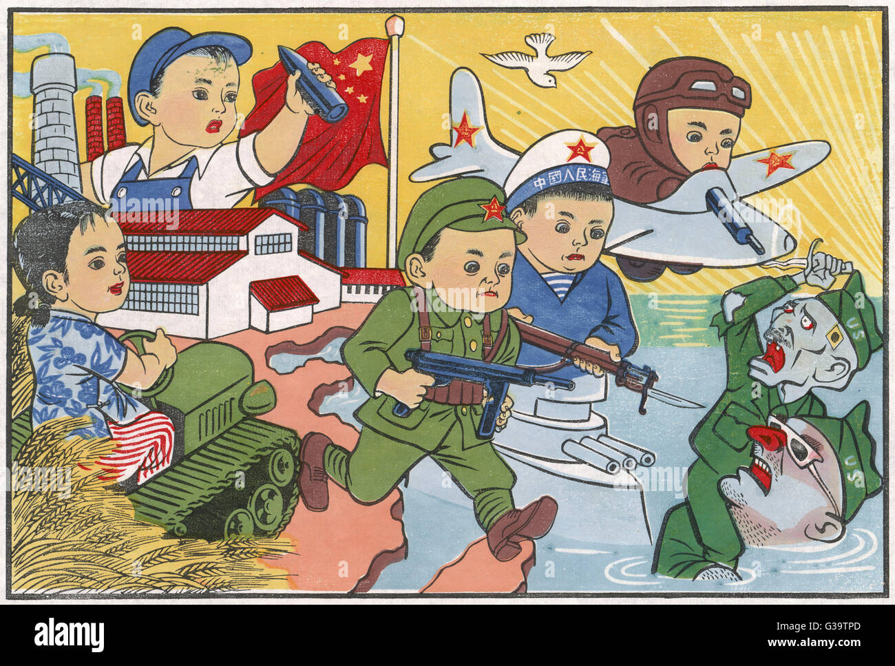 PROPAGANDA : the young,  bright-eyed Communists drive  the horrid old Yanks into the  sea       Date: 1951 - Stock Image