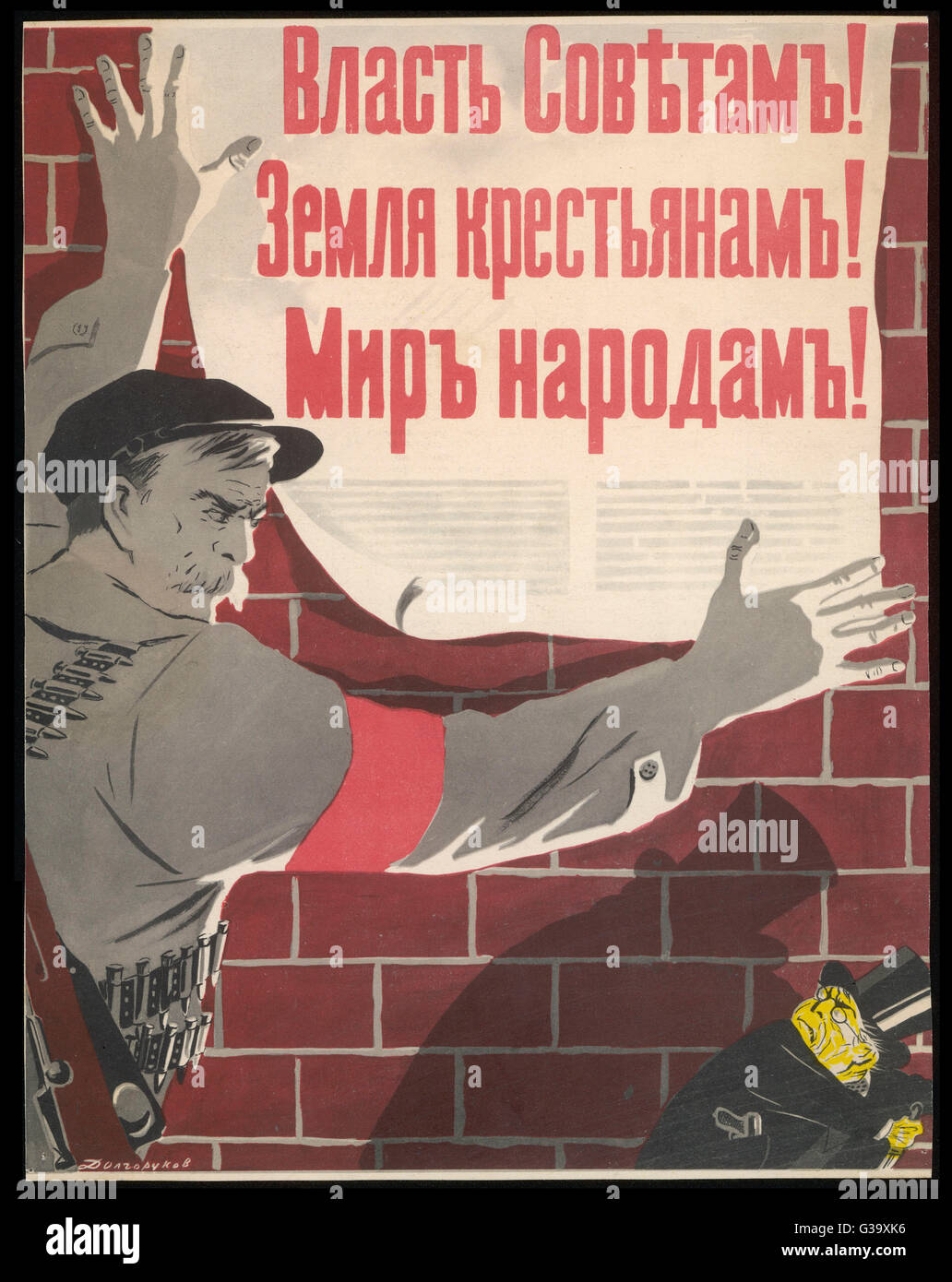 A big brave communist worker  fixes a poster on a wall while  a contemptible little  bourgeois capitalist in his - Stock Image