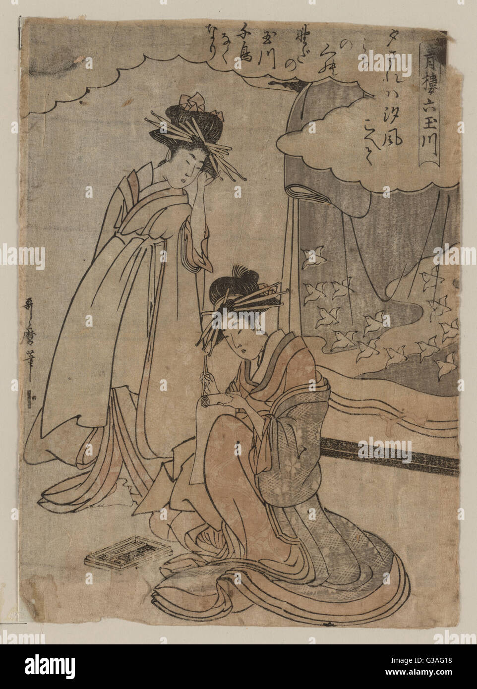 plovers print shows two women one kneeling and writing on a scroll