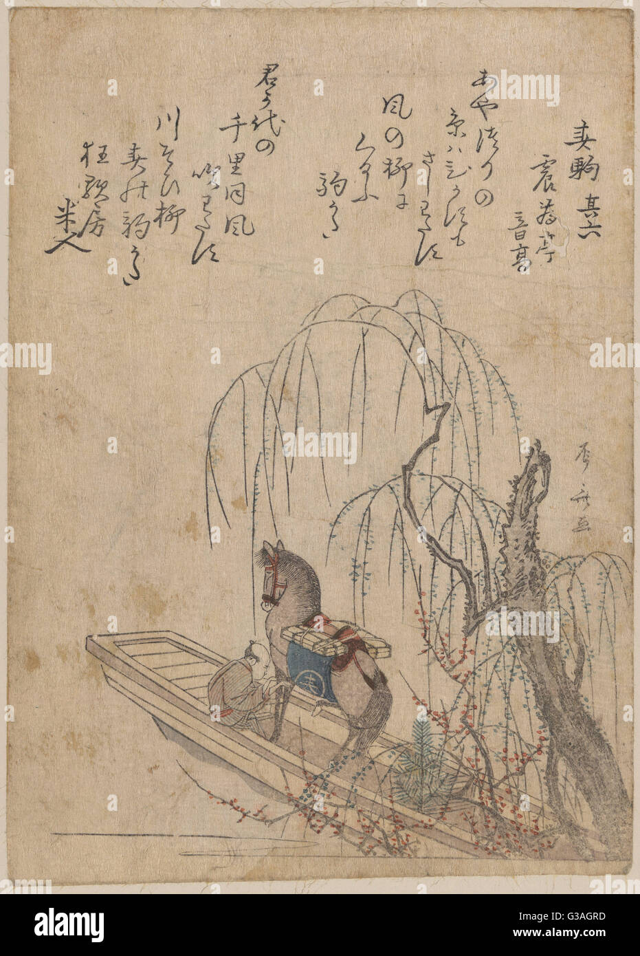komagata near asakusa print shows a man and a horse in a boat with