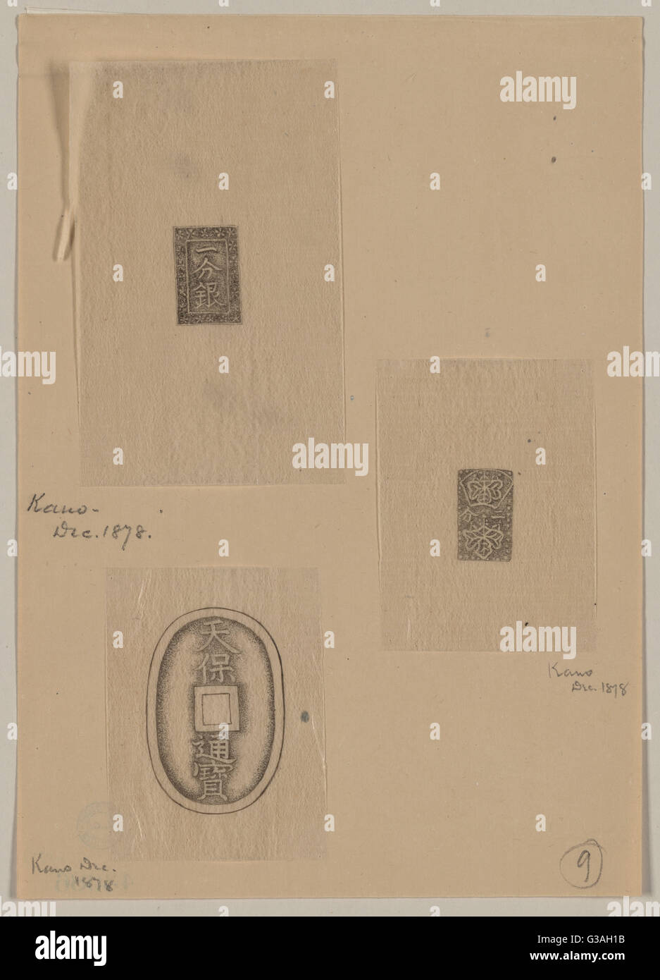 Design drawings of seals or other marks for commercial enterprises. Date 1878 Dec. - Stock Image