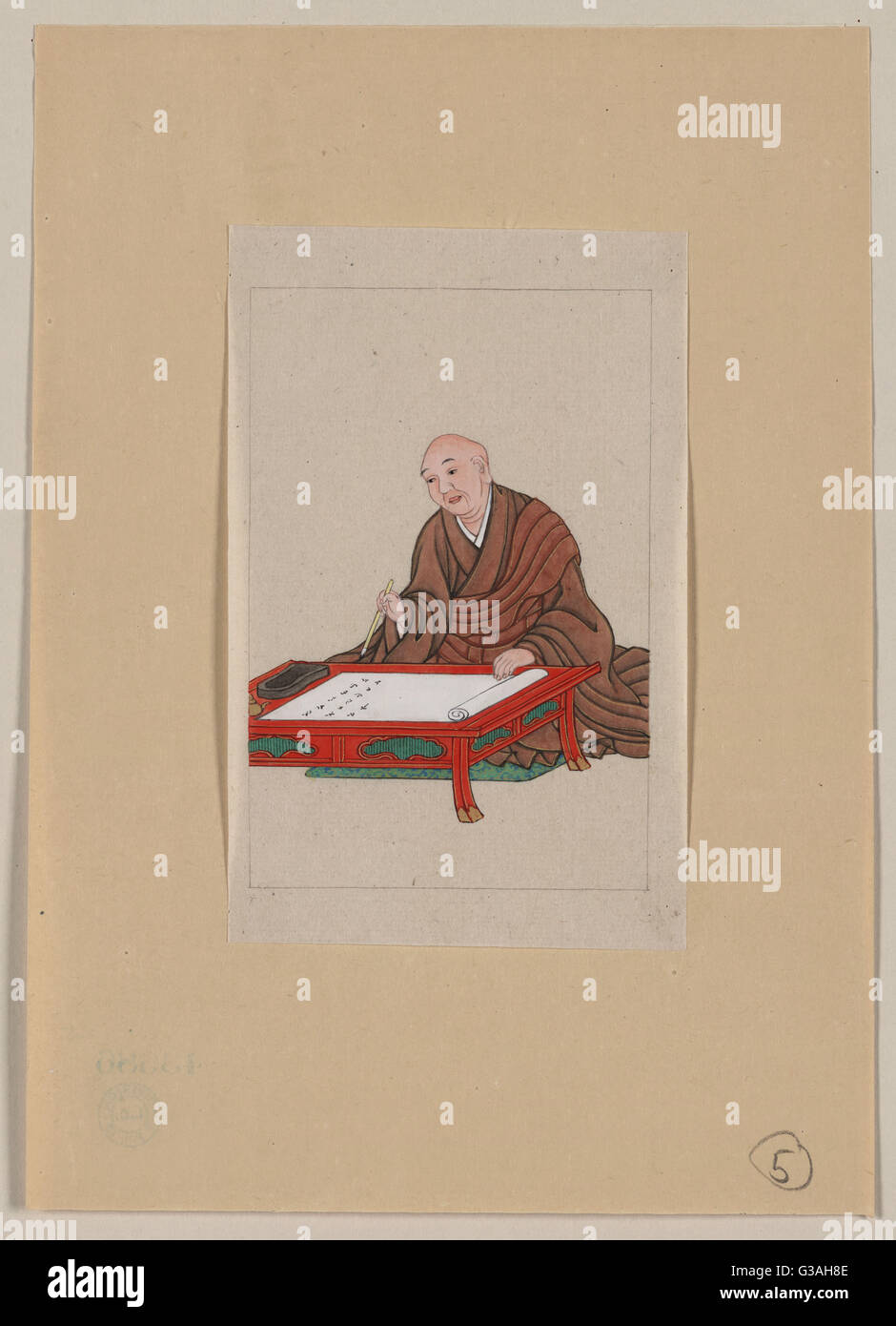 Enjoyable An Old Man Possibly A Monk Or Scholar Seated A Low Table Interior Design Ideas Ghosoteloinfo