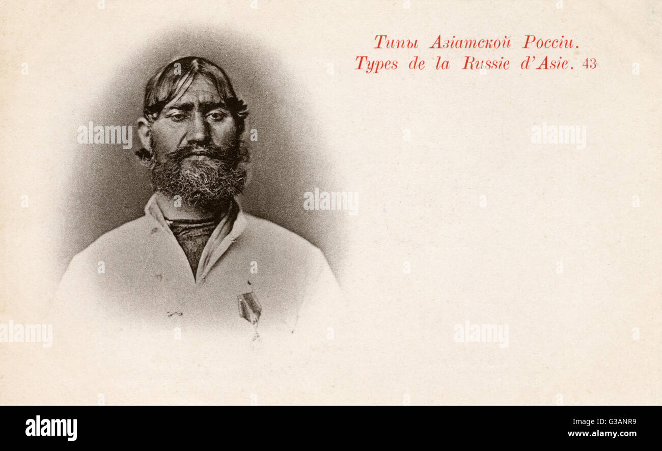 Physiognomy - Russian Asian Type (1/2) - Full face front view.     Date: 1902 - Stock Image