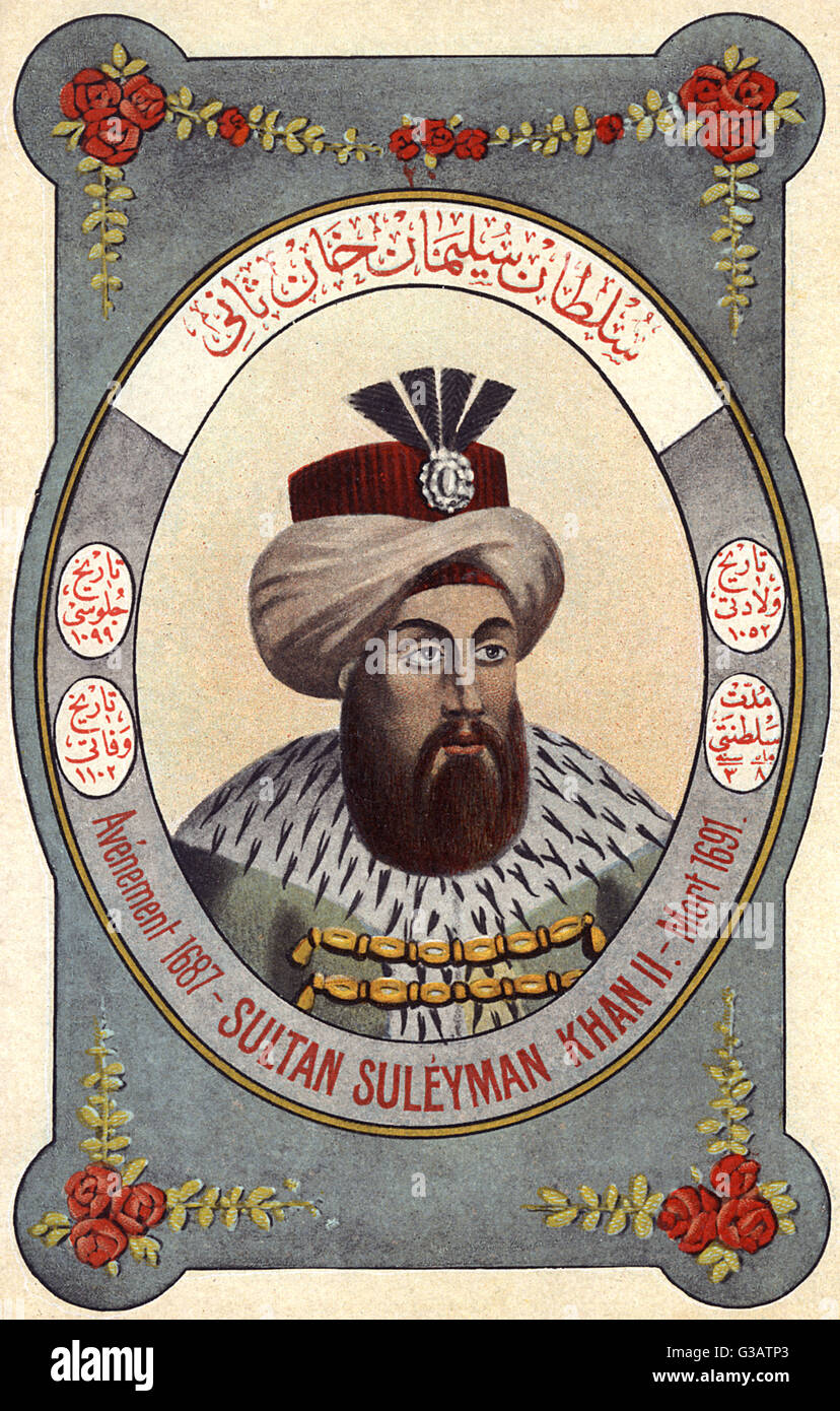 Suleiman II (1642-1691) - Sultan of the Ottoman Empire from 1687 to 1691.  Date: circa 1680