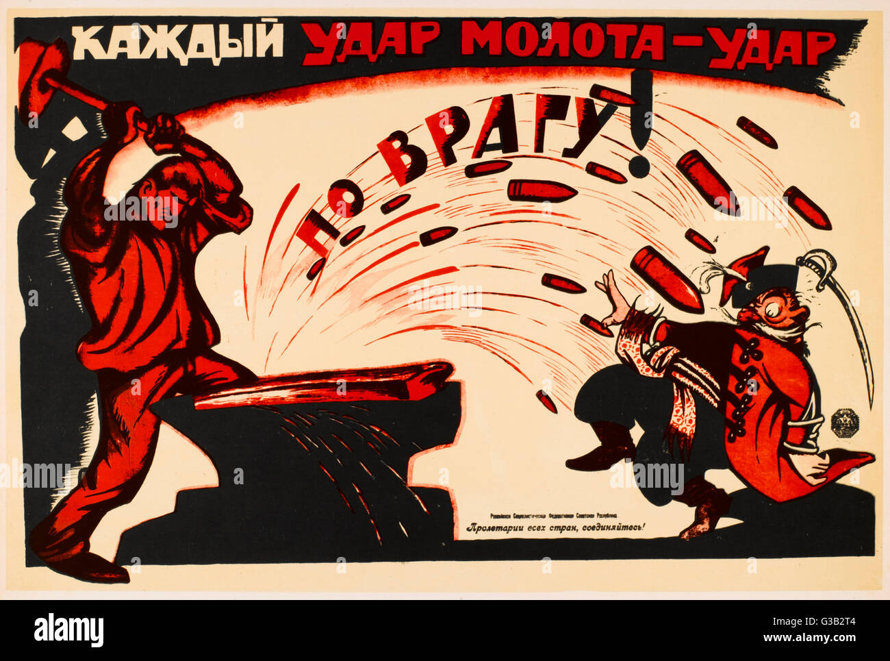 'EVERY BLOW OF THE HAMMER IS A  BLOW AT THE ENEMY'         Date: 1920 Stock Photo
