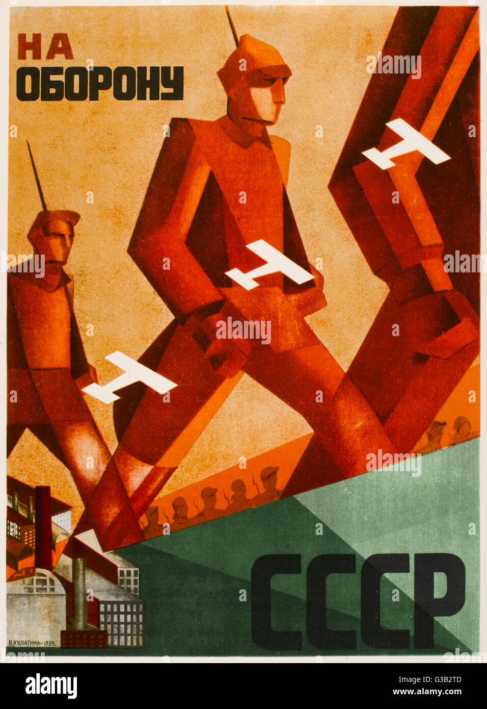 'FOR THE DEFENCE OF THE USSR'          Date: 1929 - Stock Image