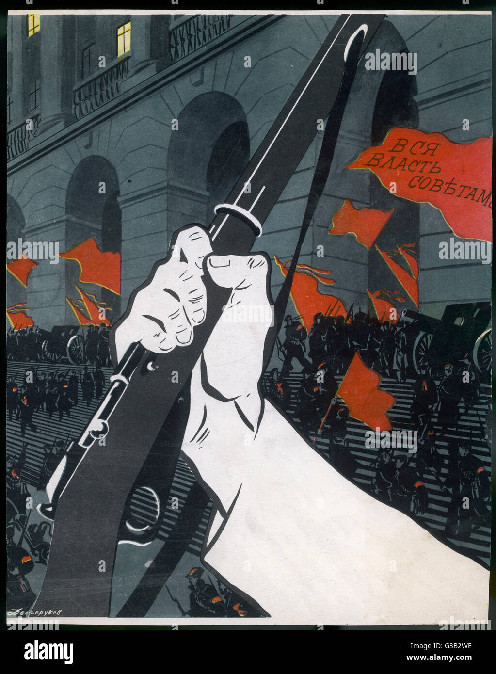 Revolutionary poster showing  a raised arm holding a rifle  against a backdrop of armed  revolutionaries on the - Stock Image